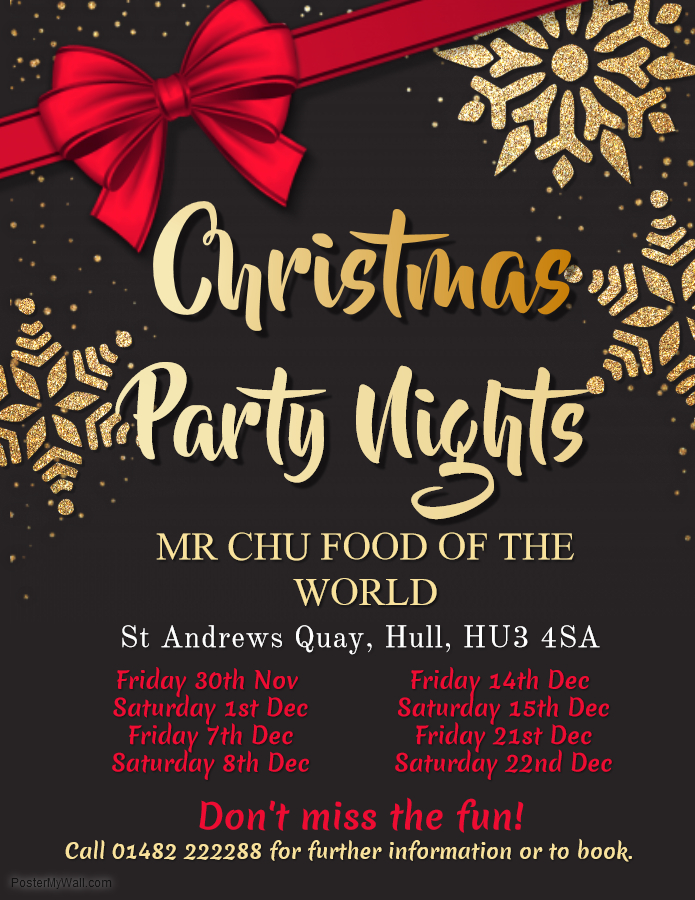 Copy of Christmas Party Flyer Template - Made with PosterMyWall
